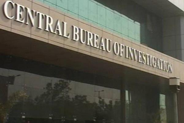 cm issues instructions for inquiry by cbi