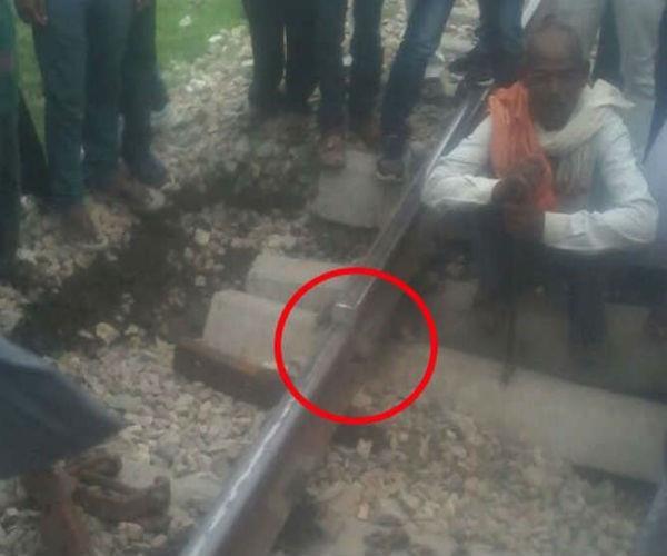 kanpur rae bareli passenger train passed through a broken track