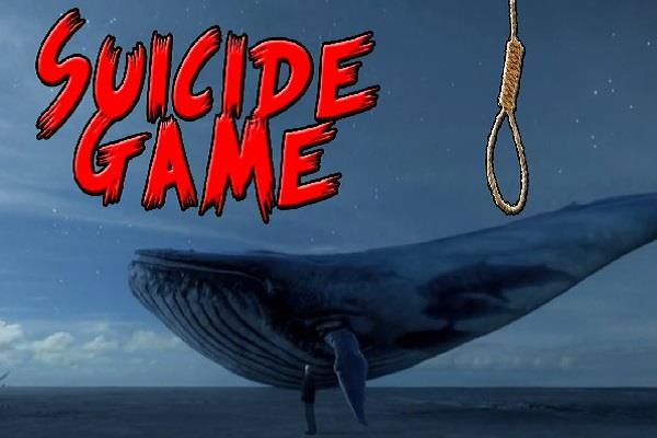 death game blue whale snatched away from another child life