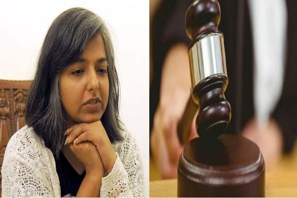 chandigarh tampered case high court decision in the matter