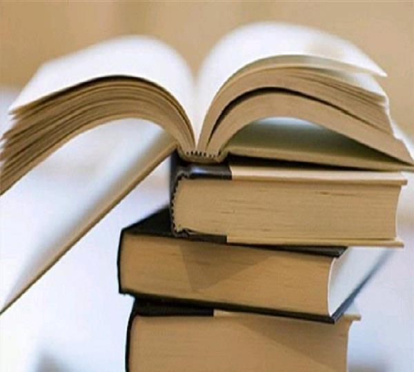 lacks of the books