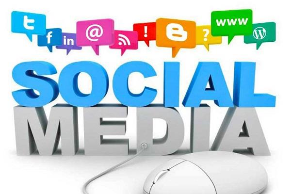gujarat government will bring law to prevent misuse of social media