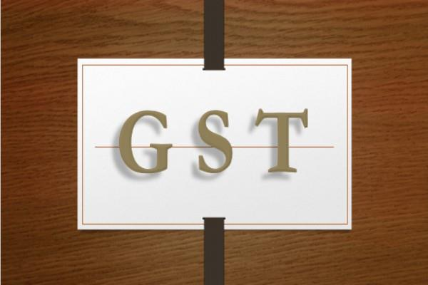 ambulances sales stop due to non exempted gst