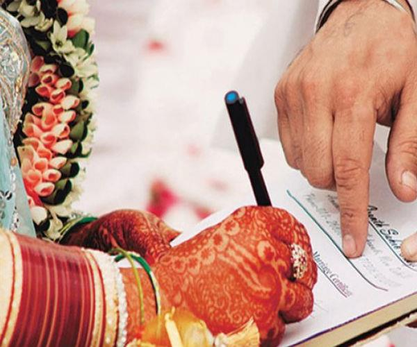 marriage registration does not interfere in religious customs