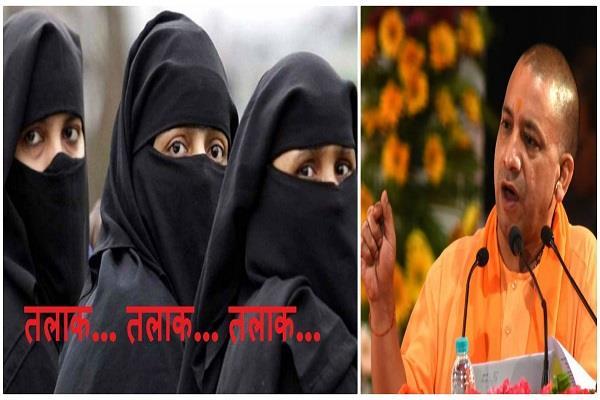 three divorced judges said yogi adityanath  muslim women got their right