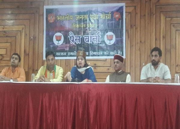 poonam mahajan has young bjp hope to wake up