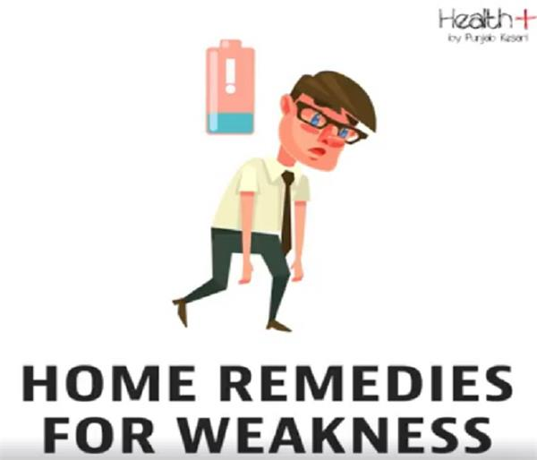 home remedies for body weakness
