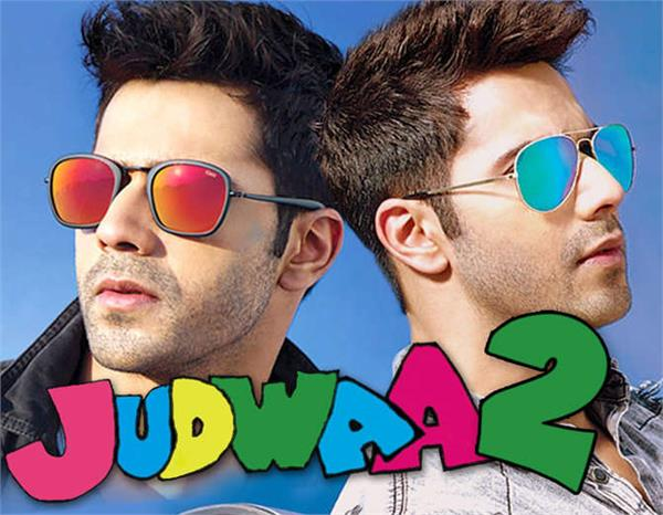 trailer of judwaa 2
