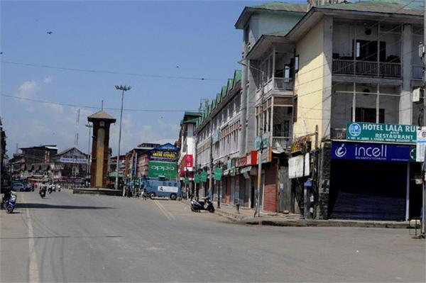 strike in kashmir on article 35 a