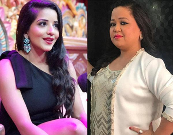 mona lisa will compete bharti singh