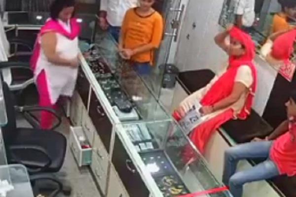 such tricks seen at women shop