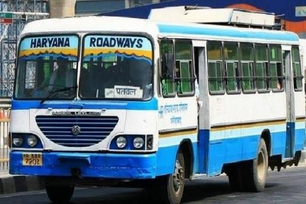 bus service will be closed in haryana on august 25