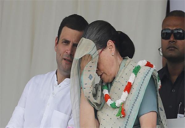 sainia gandhi is missing after rahul