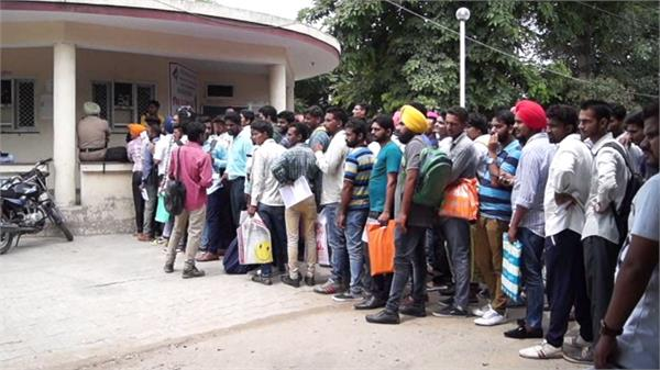 congress govt job fair fail in patiala