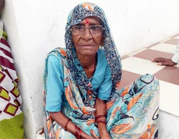 the 75 year old woman did not eat grain for last 60 years
