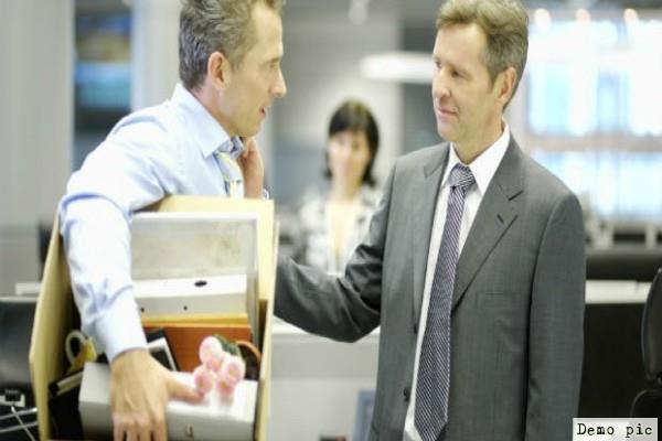 change  jobs  problem  skill  career