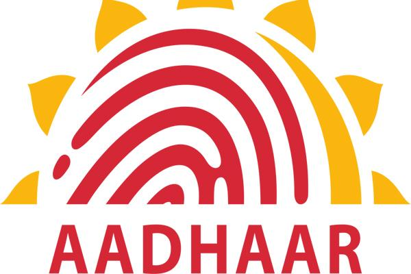 benefits of scheme from adhaar card link