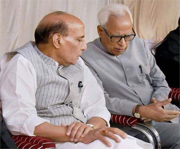 governor meet rajnath singh