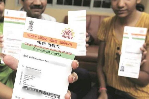 96 percent enrollment of aadhaar in shopian