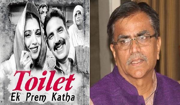 haryana panchayat decision on toilets a love story