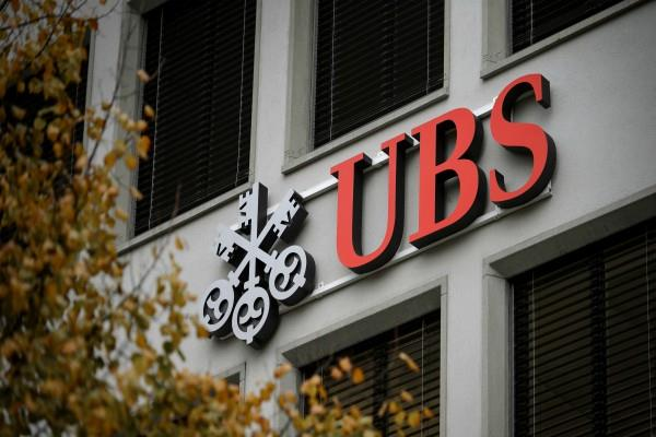 rupees will have fluctuations in the current financial year  ubs