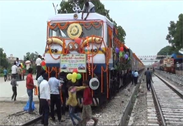suheldev express running from ghazipur will now run for four days a week