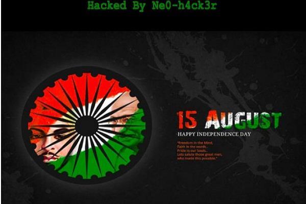 pakistan august 15 website hack