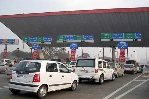 the crowd will be reduced on toll plaza this service start will be start soon