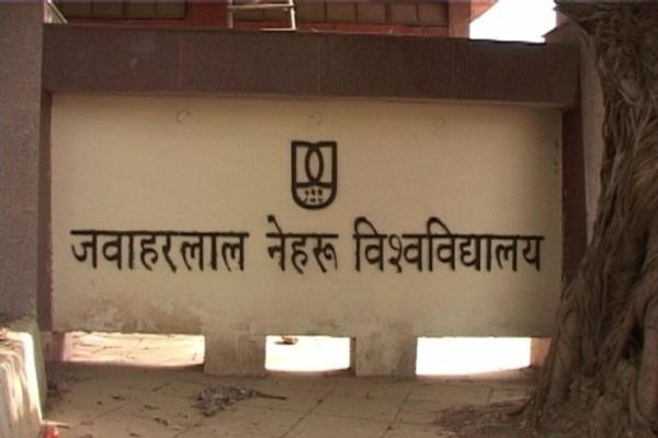 si suspended in eve teasing case with jnu students