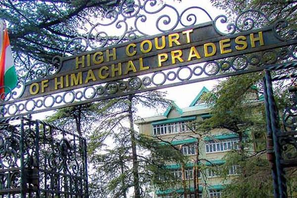 himachal hc open jobs this day till application