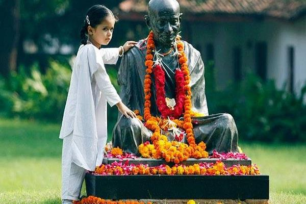 rajasthan government has canceled the leave of gandhi jayanti