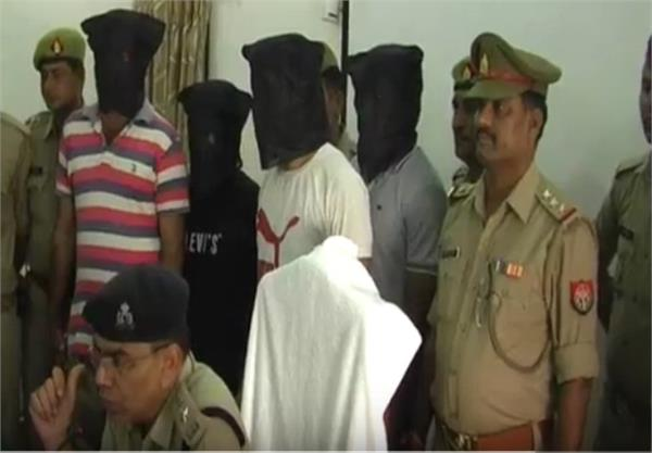 successfully arrested with robbery gang