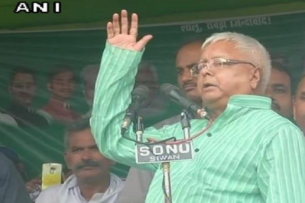 lalu has clarified about shahabuddin