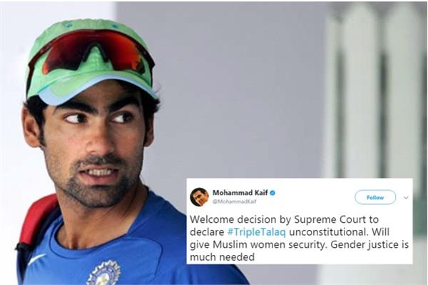 on the decision of three divorce kaif did such a tweet people did troll