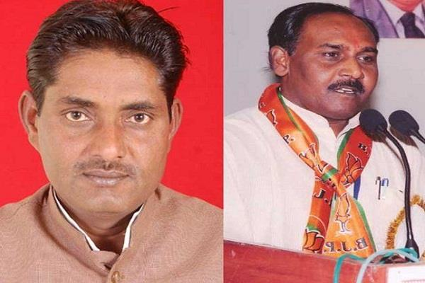 warrant issued against minister lal singh arya