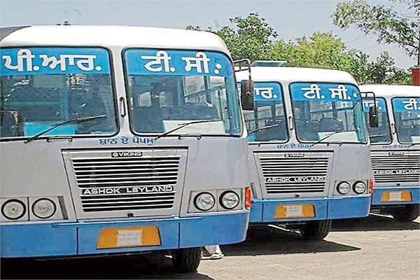 august 25 announcement prtc keep all buses going to haryana