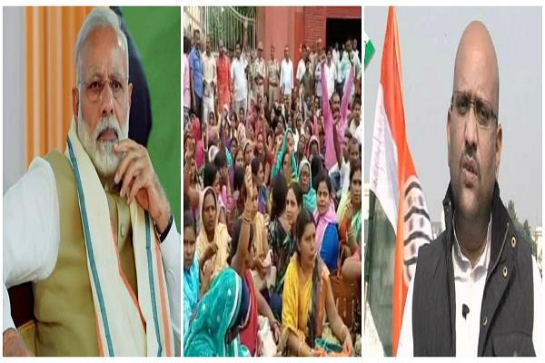 education meeters meet together congress say forgotten futures for justice pm