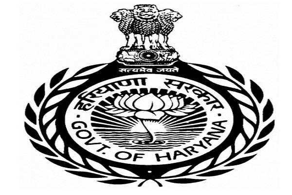 public holiday in 24 and 25 in haryana
