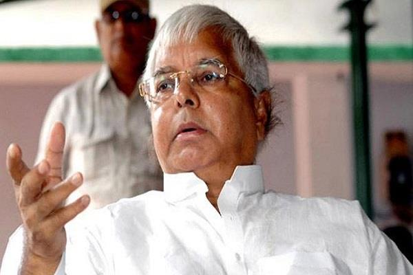 lalu said sharad jdu congress and rjd alliance in bihar