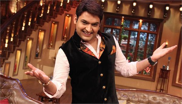 comedian kapil sharma hired writer raaj shaandilya article