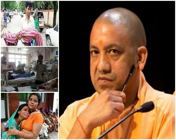 cm yogi nupate officer will be admitted in gorakhpur due to death of children