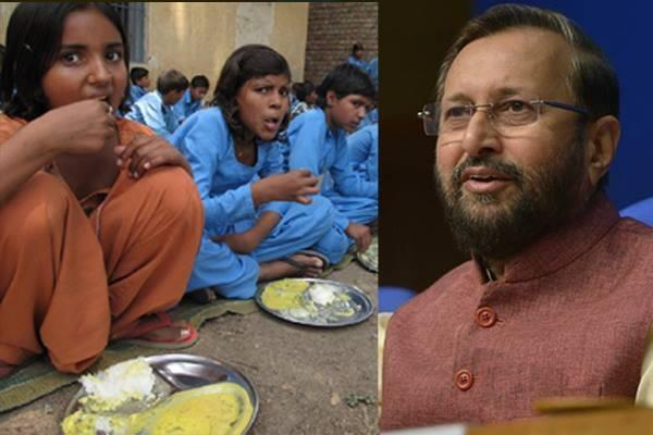 center is working to eliminate the tradition of food in government schools