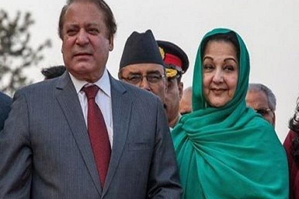 nawaz sharif wife will contest parliament