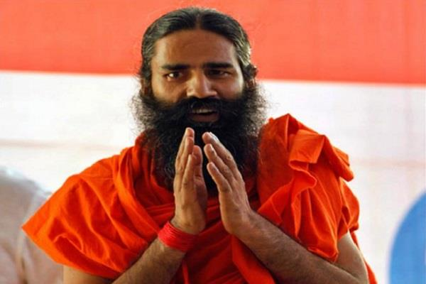 ramdev is looking for a new location in kashmir