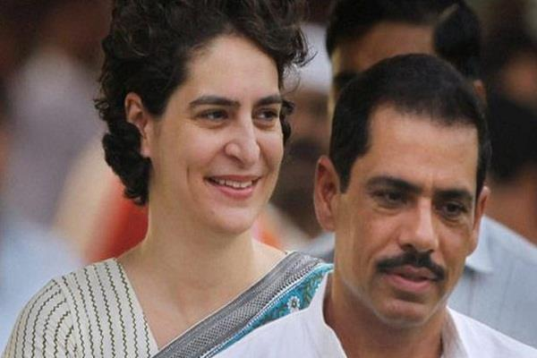 robert vadra  s problems related to land can increase