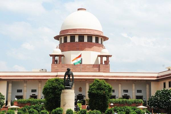where there is no icu no operation supreme court