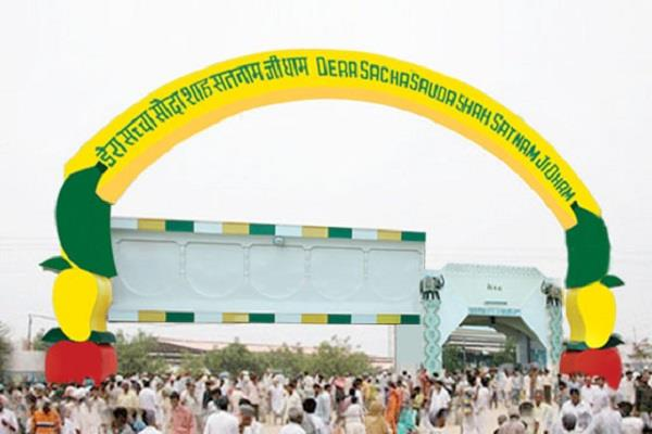 the remaining accused of dera sacha sauda will be arrested soon