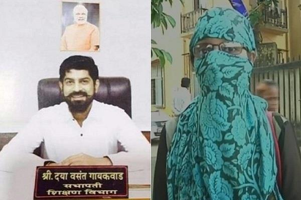bjp councilor raped by maiden marriage