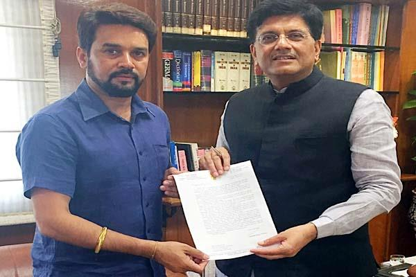 anurag met central railway minister in delhi demanding this for himachal
