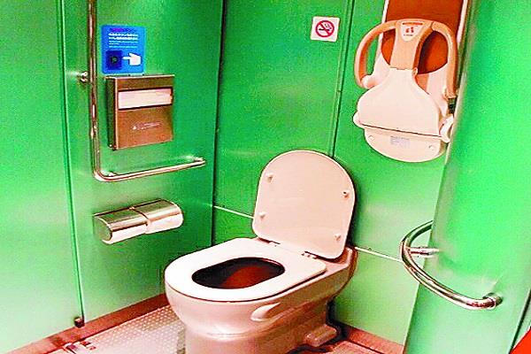 now century first ac of the capital trains do not get dirty toilets in coach